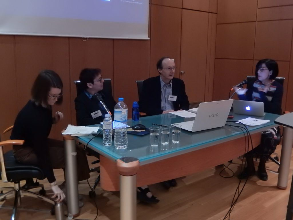 Alisa Miller, Lisa Gee & Max Saunders presenting at ECHIC 2019, chaired by  Silvana Collela.