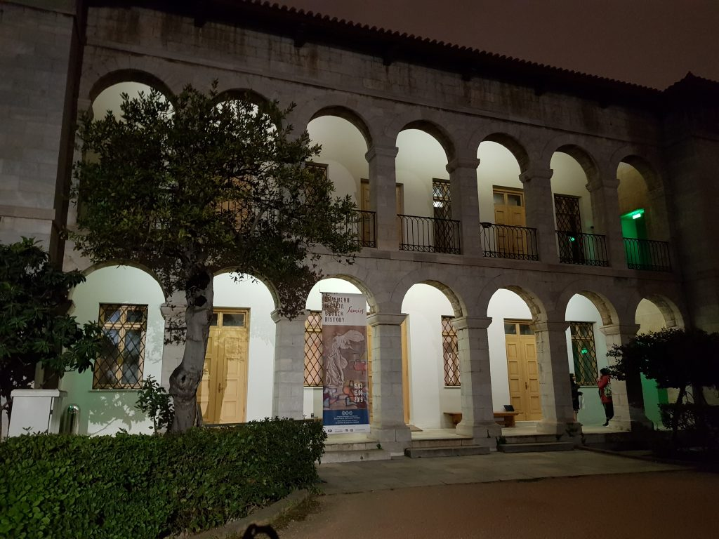 Image of the courtyard of the Byzantine and Christian Museum in Athens where the ECHIC conference took place